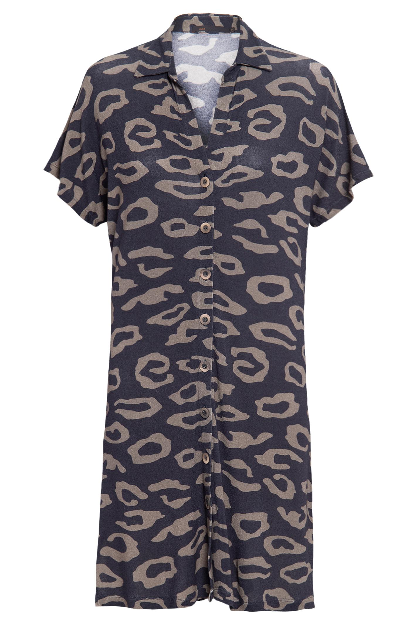 Vestido Malha Estampa Jaguar - Animal Print