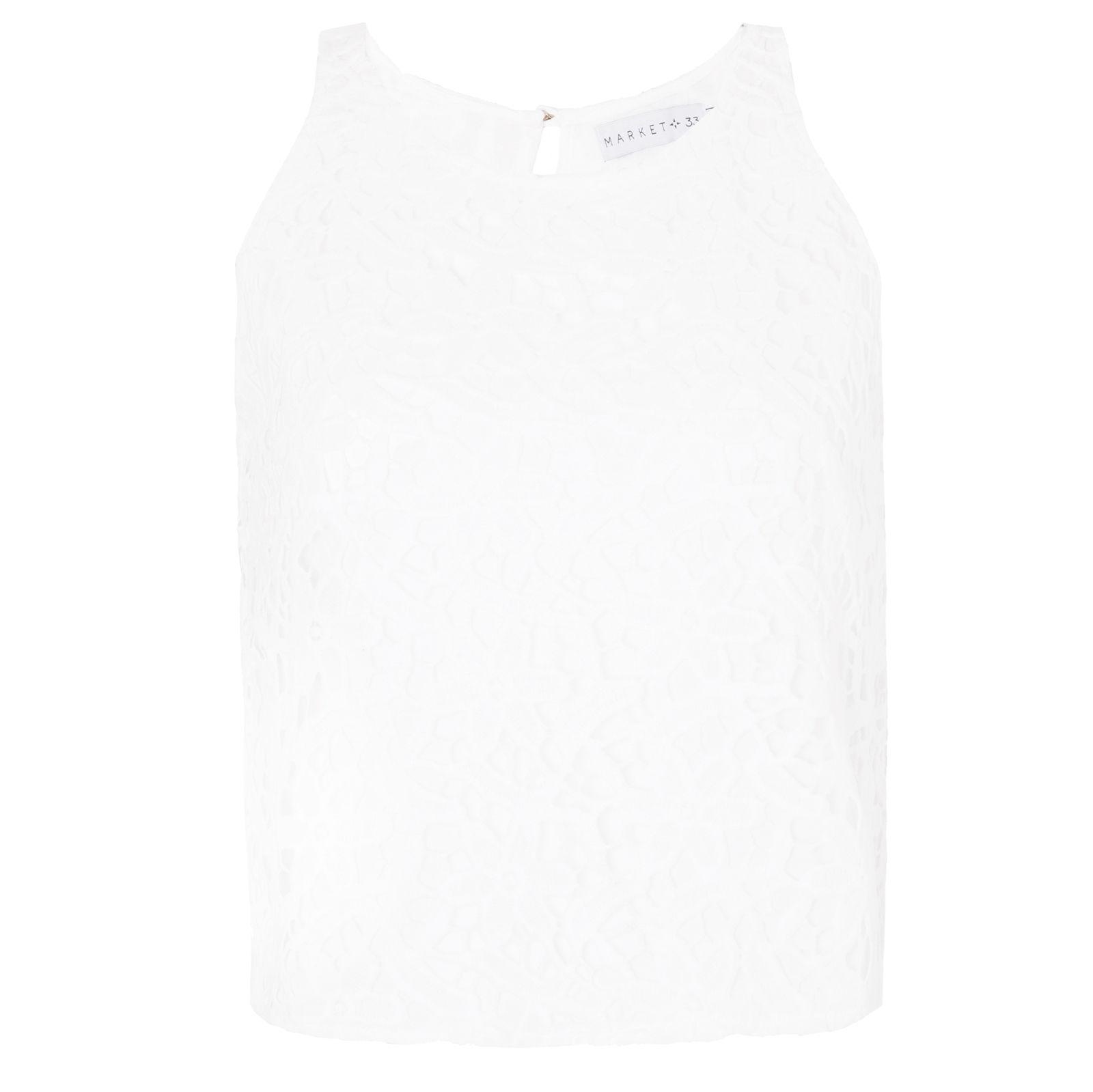 Regata Cropped Guipure - Off White